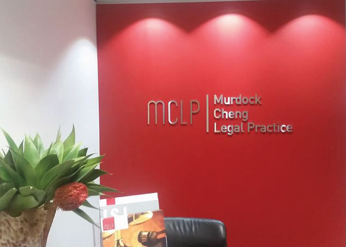 Jmac Graphics, Signage, Indoor, Office, 3D, MCLP